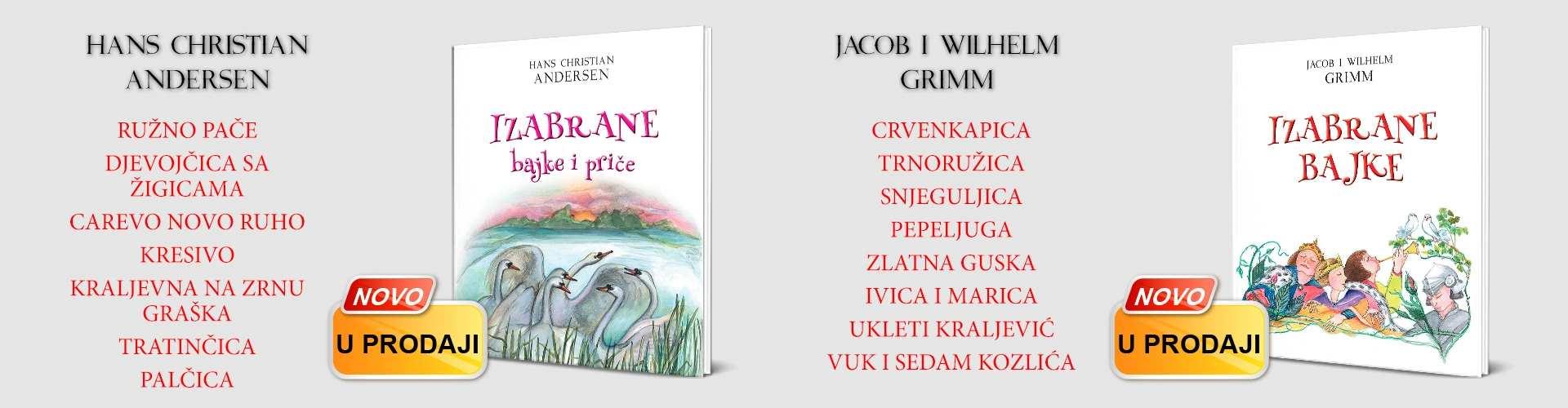 Grimm Andersen Izabrane Bajke